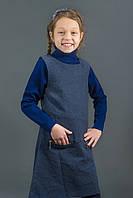 Сарафан школьный синего цвета, для девочки, Польша.