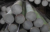 Круг кованый 230 мм сталь 5ХНМ