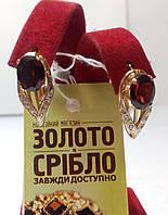 Серьги золотые с бриллиантами и гранатами, вес 6.54 грамм, б/у.