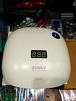 Лампа для ногтей UV/LED SUN - 4, 48W SMART 2.0 оригинал.