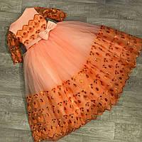 Детское бальное нарядное платье оранжевое