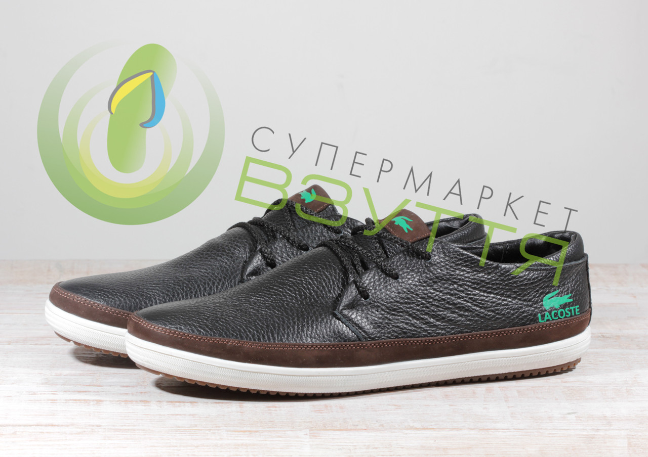 Кожаныемужские ботинки Zumer 1585 ч_ф 45,46 размеры