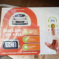 Авто сигнализационный комплекс STARLINE