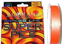 Шнур плетеный Scorana Super PE8 Orange 150м, Ø0.18мм, 10.2кг