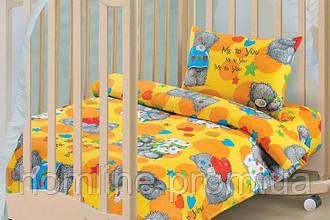 Постельное белье KidsDreams 150 Для тебя подростковое