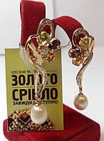 Серьги золотые с бриллиантами и гранатами, вес 10.38 грамм, б/у.