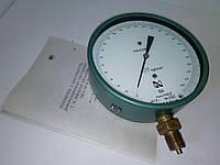 Манометр МО-11203 0-100 кгс/м2 класс точност 0,4