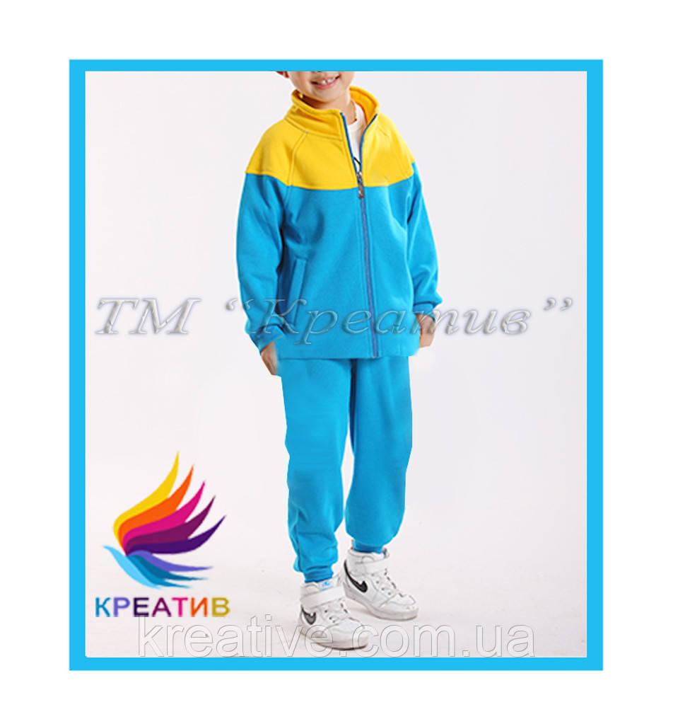 Детские костюмы флисовы спортивные оптом Украина (под заказ от 50 шт) с НДС