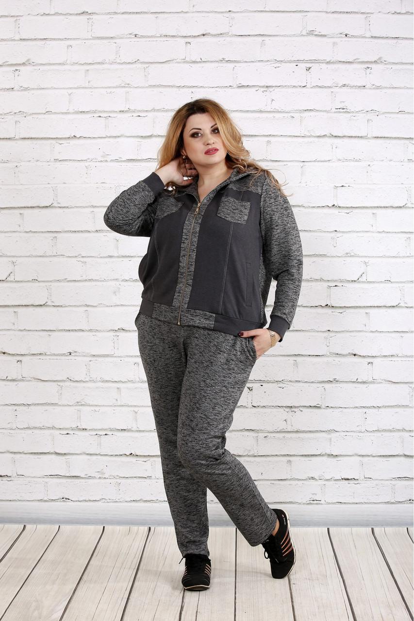 Женский удобный спортивный костюм на осень больших размеров 0739, цвет темно серый / размер 42-74