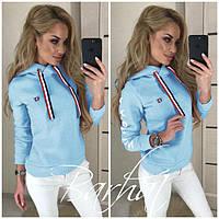 Модная женская толстовка-худи с капюшоном Fashion Killa голубая