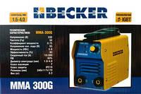 Инверторный сварочный аппарат Becker MMA-300G
