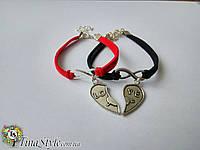 Браслет бесконечность сердце две половинки пара  любовь браслеты для двоих влюбленных колодочка ключик
