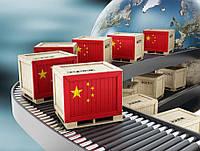 Доставка грузов из Китая железной дорогой 25-35 дней