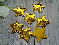 Тканевый декор Звезда-подушечка (голограмма) Размер 3 х 2,5 см Цвет - ЗОЛОТО
