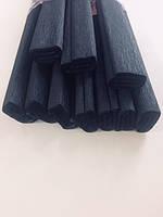 Гофрированная (креп) бумага для творчества, черная