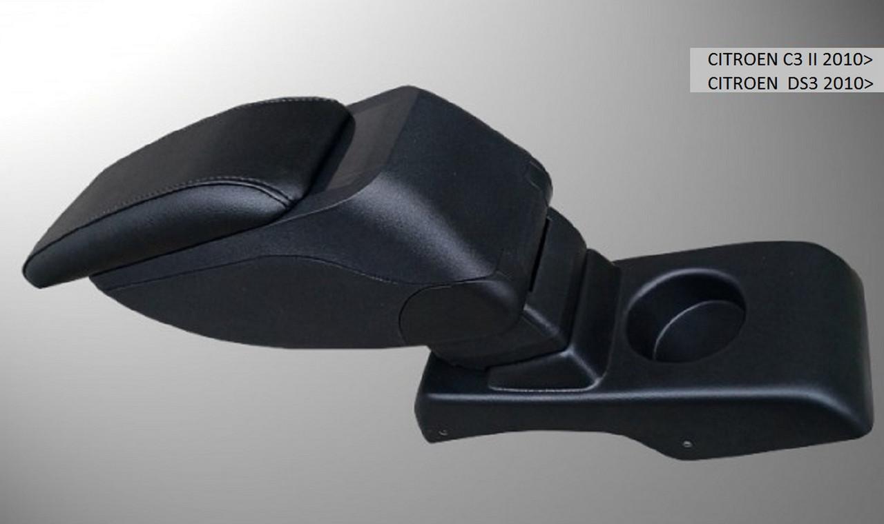 ARS3CICIK0010 Citroen C3 II 2010-2016 /  DS3 Racing 2010> armcik s2 armrest