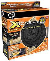 Шланг для полива Dap X hose pro 45 м с распылителем