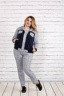 Женский удобный спортивный костюм на осень больших размеров 0739, цвет светло серый / размер 42-74