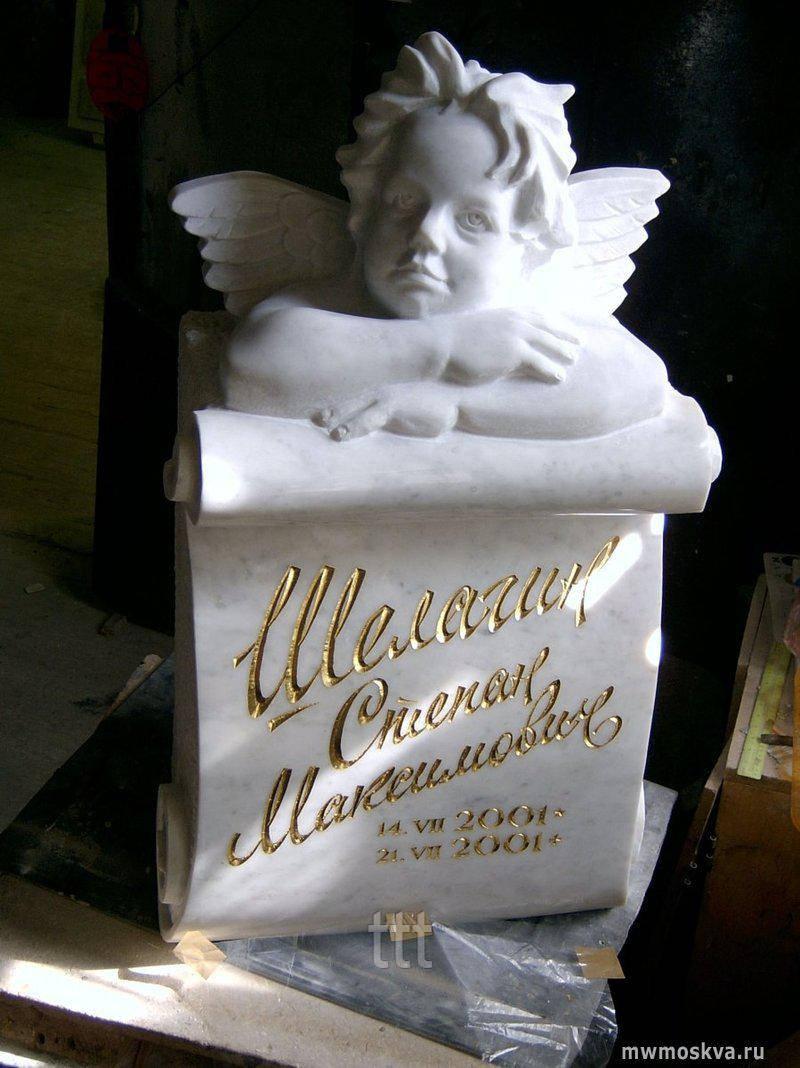 Ангелочек  из мрамора  на могилу №33