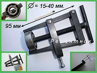Съемник подшипников на диаметр 15-40 мм.