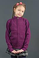 Кофта  Many&Many винного цвета на молнии для девочки., фото 1