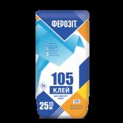 Ферозіт 105  Клей для мармуру та світлих порід каменю (БІЛИЙ)