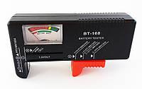 Тестер батареек Btester (BT-168)