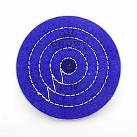 Круг муслиновый CROWN 150 мм 6х50 синий