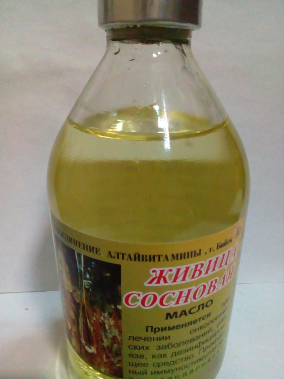 Живица сосновая масло- язвы, долго незаживающие раны (250мл.,Алтайвитамины,Россия)