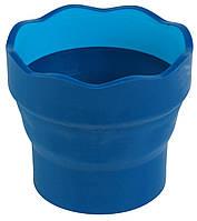 Стакан для воды Faber-Castell CLIC & GO  складной, голубой 181510