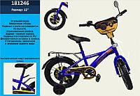 Детский велосипед 12 дюймов Ламборджини 181246 синий