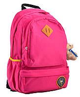 Рюкзак молодежный OX 353, 46*29.5*13.5, розовый  555624