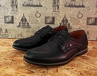 Туфли мужские Konors 1151/7-19 с натуральной кожи, фото 1