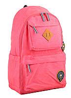 Рюкзак молодежный OX 387, 47*30*17, розовый  555654