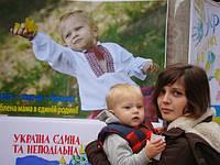 Всеукраїнський фестиваль-конкурс соціальної реклами «УКРАЇНА – ЄДИНА!»