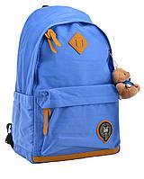 Рюкзак молодежный OX 404, 47*30.5*16.5, голубой  555683