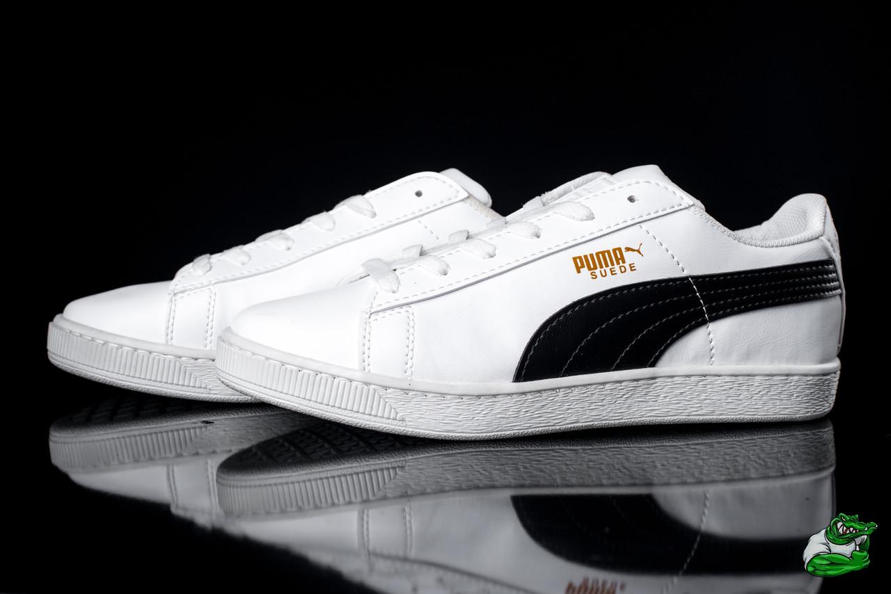 Кроссовки мужские низкие Puma Suede белые (реплика) -