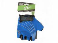 Велоперчатки - X-17 - XGL-118BL детские, сине-черные