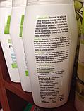 Приорин Priorin Germany шампунь от выпадения без упаковки 200 мл, фото 2