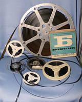 Качественная оцифровка кинопленки и видеокассет