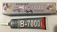 Клей B-7000 (50ml)