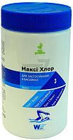 Таблетки для бассейна Window World Water Максихлор 1,2 кг