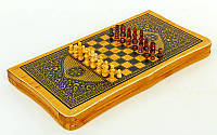 Нарды, шахматы 2 в 1 набор настольных игр деревянные BAKU  (р-р доски 44см x 44см)