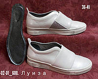 Мокасины, слипоны,туфли женские 36 - 41р.