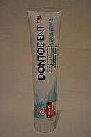 Зубная паста Dontodent Sensitive для чувствительных зубов 125 ml.