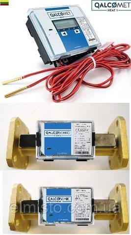 Счетчик тепла двухканальный QALCOMET HEAT 1/ 2-х QSF2 65-25 (SKS-3) Dn65 Qn25 с двумя расходомерами