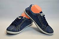 Кеды мужские джинсовые синие оптом, фото 1