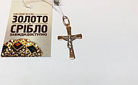 Золотой крестик, вес 0.85 грамм, 585 проба.