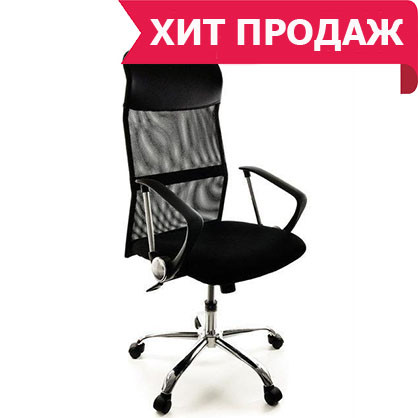 Вентилируемое кресло Prestige (Xenos)