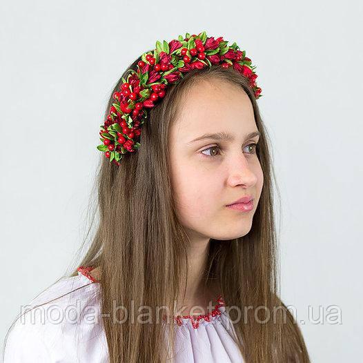 Украинский венок - ягоды Калины  - moda-blanket.com.ua в Хмельницком